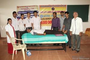 News Photo - Blood Donation