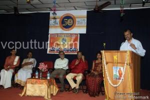 News Photo - Aatida Aithaara