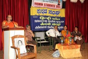 News Photo - Dr.Sreevalli
