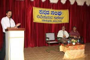 News Photo - Kannada