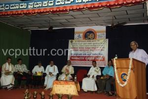 News Photo - Sanskrit Samaropa