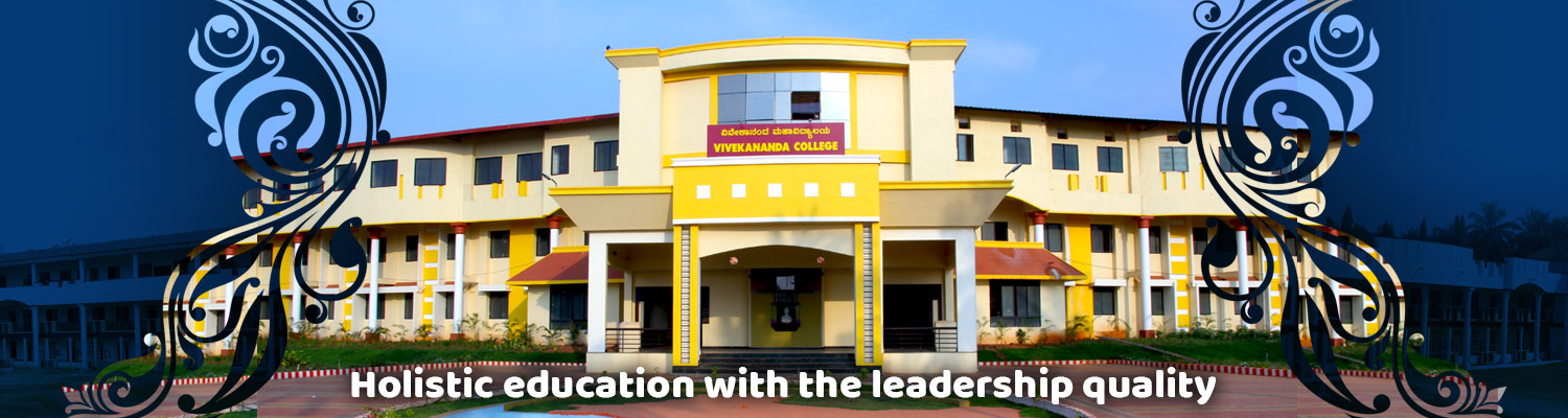 Holistic-education-with-the-leadership-quality1