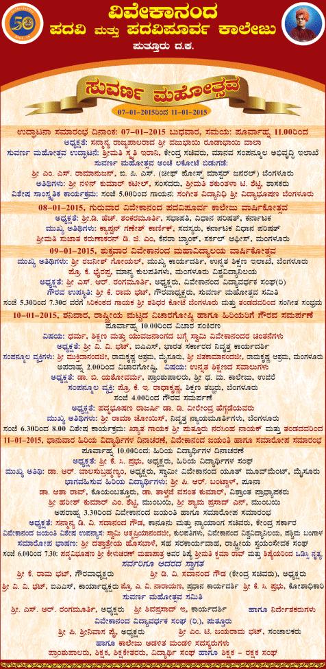 SB 06-01-2015, Page8.JPG