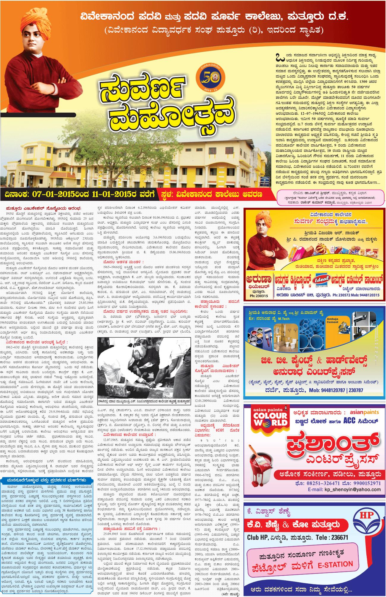 SB 07-01-2015, Page 5