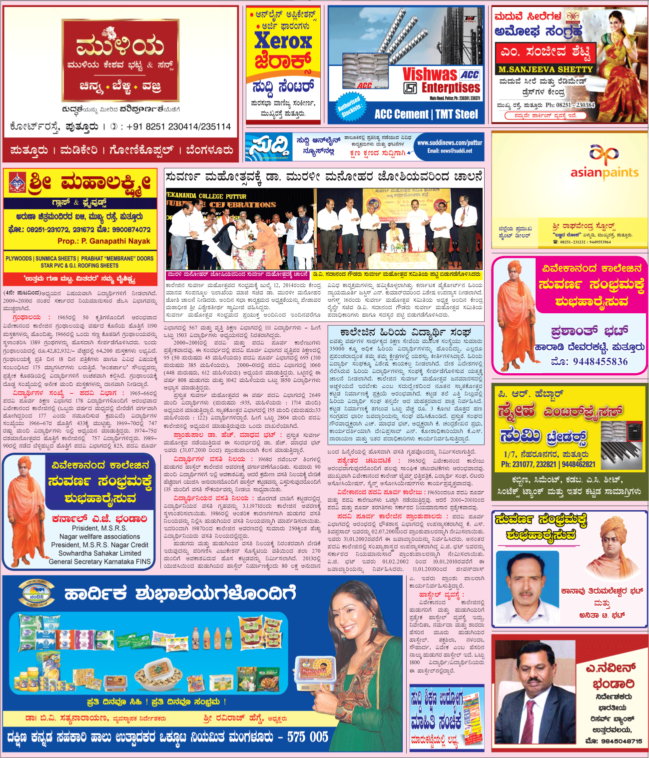 SB 07-01-2015, Page 6