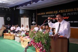 VC College Day - Yadapaditthaya 2