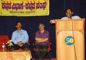 News Photo - Dhananjaya Kumble