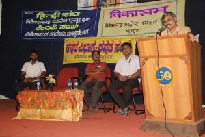 News Photo - Dr.Shreedhara H G