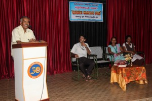 News Photo - Jagannatha