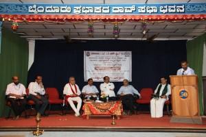 News Photo - Prof.Subraya Bhat