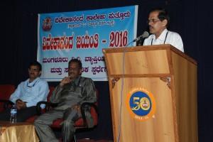 News Photo - V.G.Bhat