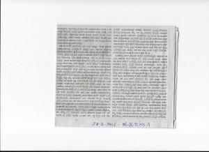 Aushadhiya sasya sampathu contd. 002