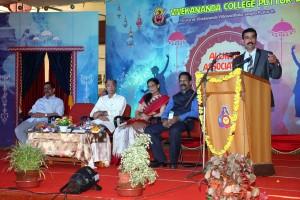 News Photo -Jnaanesh