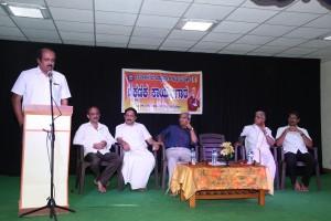 News Photo - Rangamurthy