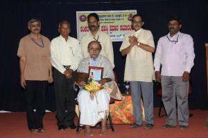 News Photo - Shankara Sahithya Prashasthi
