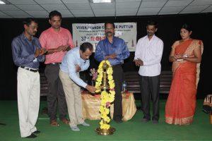 News Photo- Maansoon Chess Inauguration