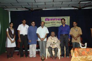 News Photo - Prof. Chawkaar Parameshwara Bhat avarige Sanmaana