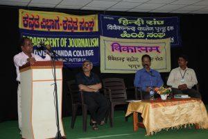 News Photo - Dr.Madhava Peraje