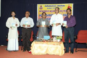 News Photo - Book Release