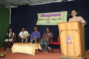 News Photo - Srikrishna upadhyaya