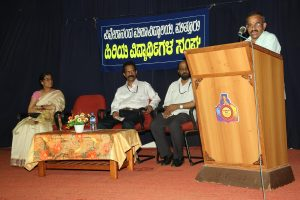 News Photo -Prof.Keshava Sharma