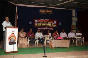 News Photo - Dr.Krishna Bhat (1)