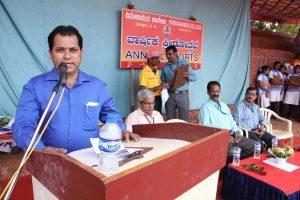 News Photo - Janardana Gowda