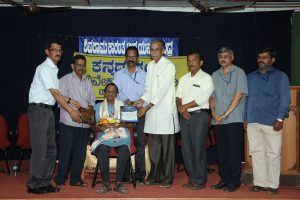 News Photo - Niranjana Prashasthi